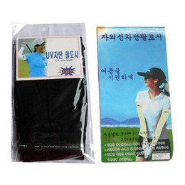 Wholesale S5Q Pair UV Sun Protection Outdoor Sports Cover Cooling Fashion Arm Sleeves color AAAAKY