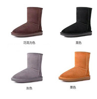 Snow Boots leather boots - Free shipp Women s Boots Womens classic short Boot Snow boots Winter boots leather boots With