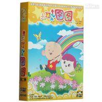 Movie Comedy DVD Free shipping Children Film High Quality DVD Movies Cartoon Film DaErDuoTuTu