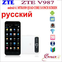 5.0 Android 1G IN STOCK ZTE V987 phone MT6589 Quad-core CPU 1G 4G 8.0MP CAMERA english russian language support