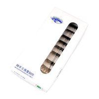 Wholesale S9Q Natural Long Black Thick Fake False Eye Lashes Eyelashes Makeup Set AAAAMG