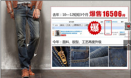 Wholesale Hot Men s Autumn Style Men s Cotton European jeans jean And American Fashion Straight Slim Fit TrousersSize gsll