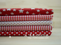 Wholesale 50 cm star dot stripe cotton piece quilt fabric bundles patchwork home textile DIY sewing cloth Freeshipping