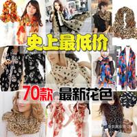 Wholesale Factory new winter velvet chiffon scarf female shawl models send mixed