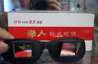 Wholesale Horizontal Lazy Glasses Gadget Specs For Read and Watching TV Lying Down