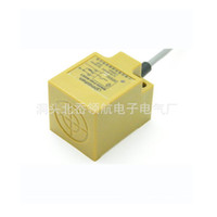 Wholesale For the supply of a large number of manufacturers specializing in manufacturing quality non contact electronic proximity switches rugged and