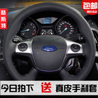 Wholesale Fox steering wheel cover sew on genuine leather sets the direction fox steering wheel cover