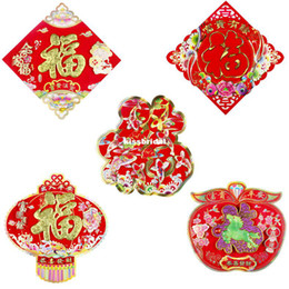 Wholesale New Year Spring Festival supplies horses in mid painted door stickers suede high end stereo blessing word flannel gilt door stickers