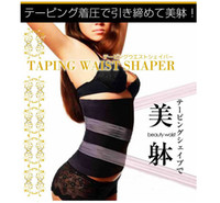 Wholesale DOYEN Taping Waist Shaper Beauty Waist Abdomen Corset Spiral Compression Thin Waist Bellyband Comfotable Japan Elastic Shape Screw Body Belt