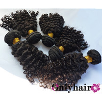 Malaysian Hair Curly Mix 12