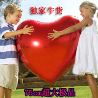 Wholesale wholesales inch Heart balloons Aluminum foil balloons wedding decorate