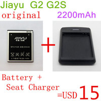 Wholesale In Stock Fee shipping Original JIAYU G2S G2 Battery and Seat Charger kits mAh Battery and Seat Charger set Good Quality