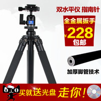 Wholesale At slr camera single aluminum magnesium alloy tripod set