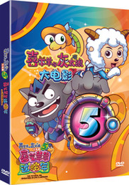 Wholesale Fast Shipping DVD movie for children DVD Movies TV series xiyangyang huitailang Cartoon movies Children Film DHL