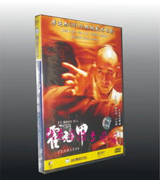Wholesale Top quality DVD movies huoyuanjia Tv series movie best quality best price