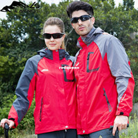 Wholesale lovers pizex with autumn winter New fund Waterproof breathable Outdoor mountain hiking man jacket coat lining hood158