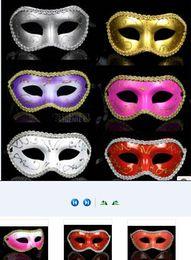 Women Men Mask Mardi Gras Party Masquerade Halloween COSPLAY Dress Ball Performance Unisex Colored Drawing Masks Christmas Wedding Festive