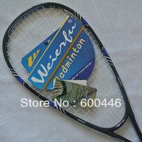 Wholesale top quality Squash rackets squash rackets full carbon aluminum alloy squash rackets tennis racket