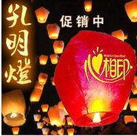 Wholesale Christmas gift happy new year colourful Chinese Sky Lanterns wishing Lantern lamp fire balloon Kongming light lights