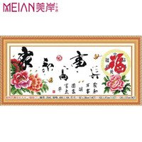 Wholesale Cross stitch fortune oil print fabric cross stitch