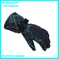Wholesale new windproof Gloves Motorcycle Cycling Ski Snowboarding Glove Outdoor waterproof fashion gloves women winter