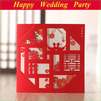 Cheap Free Shipping Red Chinese Style Laser Cut Wedding Card Invitation Printable and Customizable with free envelope & seal 13120321