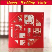 Cheap Invitations & Invitation Buckles Wedding Invitation Best Flat Card white Wedding Invites