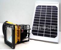 Wholesale Portable mobile W LED solar lamps Rechargeable floodlights outdoor solar lights flood light