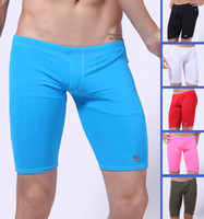 Men Shorts Pure Colour New Fashion Slim Fit Mens Sexy Swimwear Swimming Beachwear Swimsuits Trunk Board Shorts Home Man Summer Swimmer Solid Colors Swim Wear S M L