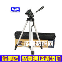 Wholesale Weifeng tripod wt a set aluminum alloy portable camera tripod