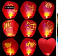 Wholesale hot Christmas gift happy new year colourful Chinese Sky Lanterns wishing Lantern lamp fire balloon Kongming light lights