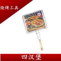 Wholesale Four hamburger barbecue tools factory direct wire meshes folder barbecue barbecue grill plate must