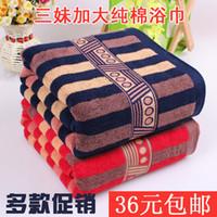 100% cotton plus size - 36 cotton bath towel plus size thickening adult bath towel soft cotton