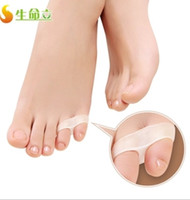 Wholesale pair medical silicone Small toes varus pads correcting overlapping toes separator pad