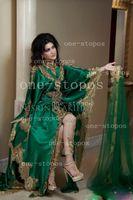 High Neck muslim art - 2016 Muslim Evening Dresses Gold Lace Appliques High Neck Long Sleeves Green Vestidos Hi Lo Party Middle East Abaya Dubai Kaftan BO2431