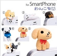 Wholesale mm universal style dog niconico Dog Puppy phone headset plug dust plug Apple iPhone4S