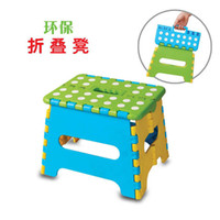 Wholesale novelty household Outdoor sports kids furniture multicolour Practical plastic folding stool