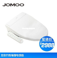 Wholesale Jomoo bathroom smart potty bargeboard bidet toilet cover d1022s