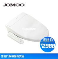cover bidet - Jomoo bathroom smart potty bargeboard bidet toilet cover d1022s