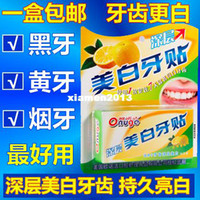 Wholesale whitening agent tooth paste fast working smoke effects toothwash powder