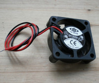 Wholesale TOP MOTOR DF1204SH V A Wire Cooling Fan