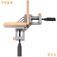 Wholesale Double handle degree angle angle clamp clamp woodworking clamp photo clip aluminum clamp fast