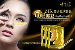 Wholesale Sleeping Masks AFY K Gold Eye Mask Golden Crystal Collagen Eye Mask Anti Dark Circle Moisturizing Anti Aging Hyaluronic Acid Face Masks