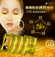 Wholesale Under Eye Masks AFY K Gold Eye Mask Golden Crystal Collagen Eye Mask Anti Dark Circle Moisturizing Anti Aging Hyaluronic Acid Face Masks