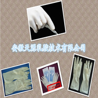 Wholesale High temperature sterilization natural latex medical operation one time ivory packaging surgical gloves as required