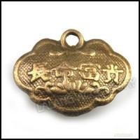 Fashion Charms Zhejiang China (Mainland) Wholesale Vintage Bronze Alloy Chinese Lock Charms 19x16x5mm Fit Jewelry Making 72pcs lot 141023
