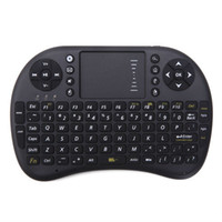 Wholesale Free DHL Rii Mini i8 Fly Air Mouse GHz Wireless Mouse Pad Keyboard With Touchpad Remote Control For Smart Andriod TV BOX Play Game Black