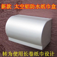 100% Cotton Bamboo ECO Friendly Wholesale - Space aluminum box tissue roll holder toilet paper holder closed type towel rack ultra long