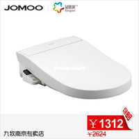 Wholesale Jomoo zuopianqi bargeboard thermostated intelligent heated water wash toilet lid