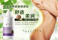 Wholesale Whitening Skin firming Week Lotion AFY Snail Body Cream Milk Body Moisturizing Repair Nourish Remove Finelines Smooth Skin Body Butter Cream